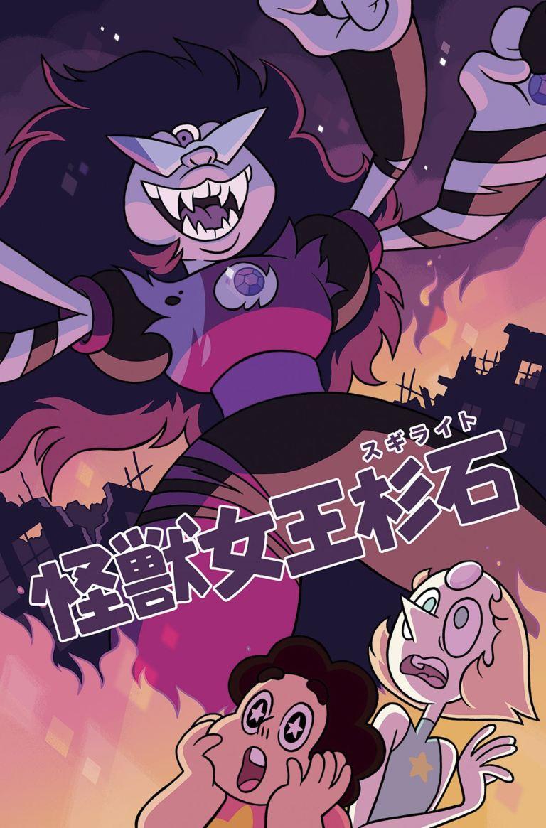 Steven Universe #7 (Cover B Josceline Fenton)