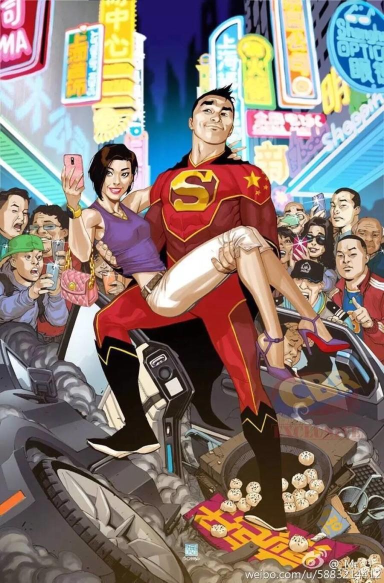 New Super-Man #1 (Cover B Bernard Chang)