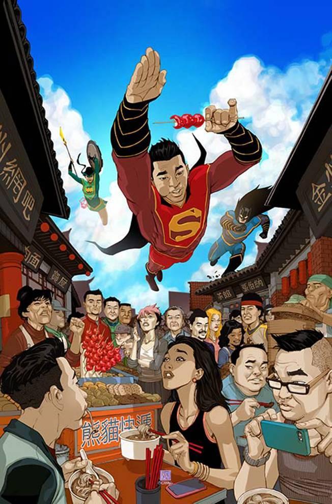 New Super-Man #2 (Cover B Bernard Chang)