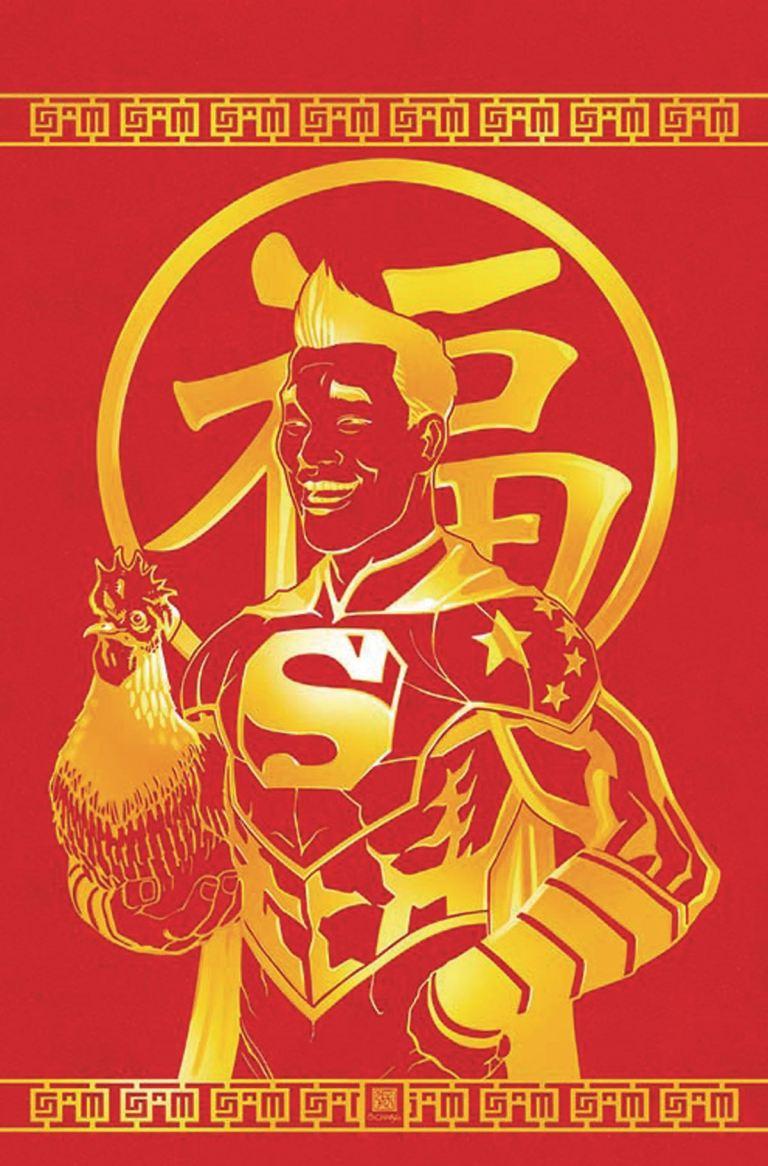 New Super-Man #8 (Cover B Bernard Chang)