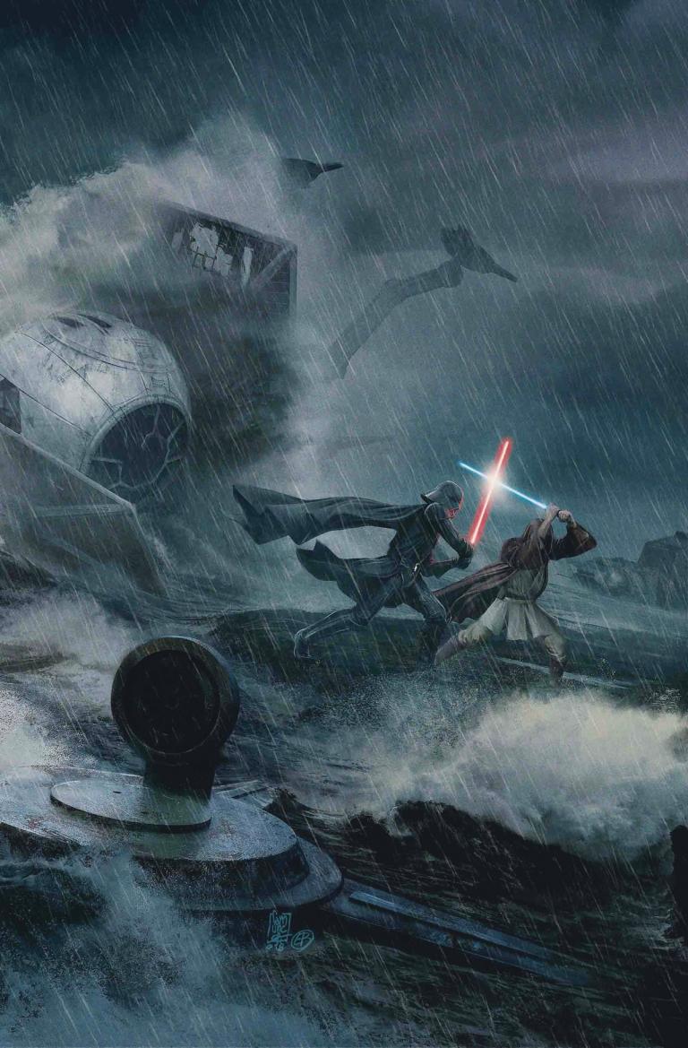 Star Wars Darth Vader #17 (Cover A Giuseppe Camuncoli & Elia Bonetti)